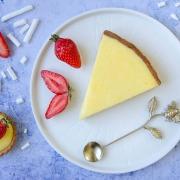 Part de tarte citron Pierre Hermé fait maison
