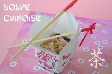 soupe chinoise express