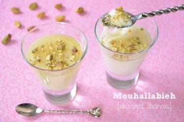 Recette de mouhallabieh, dessert libanais