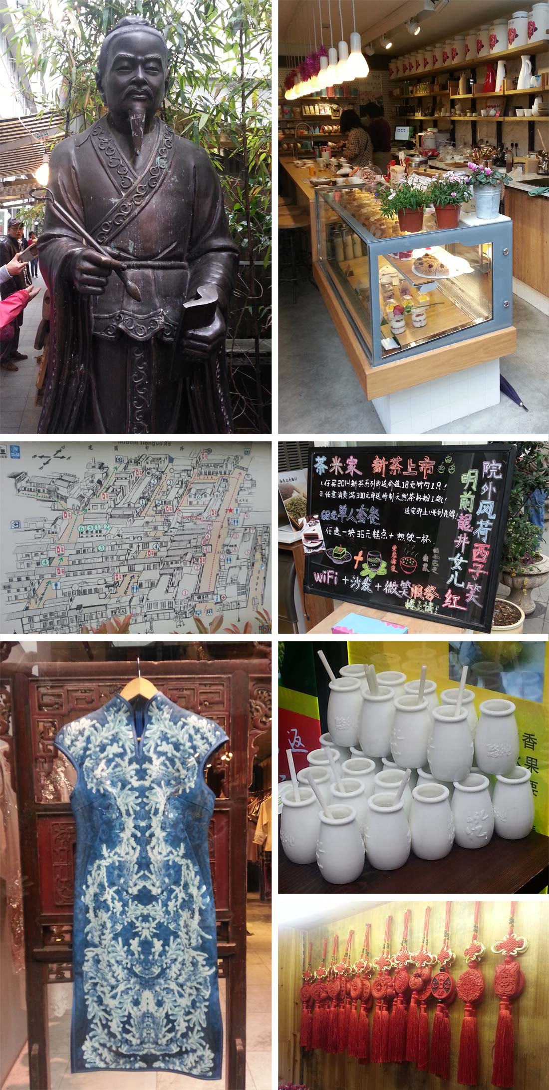détails Tianzifang