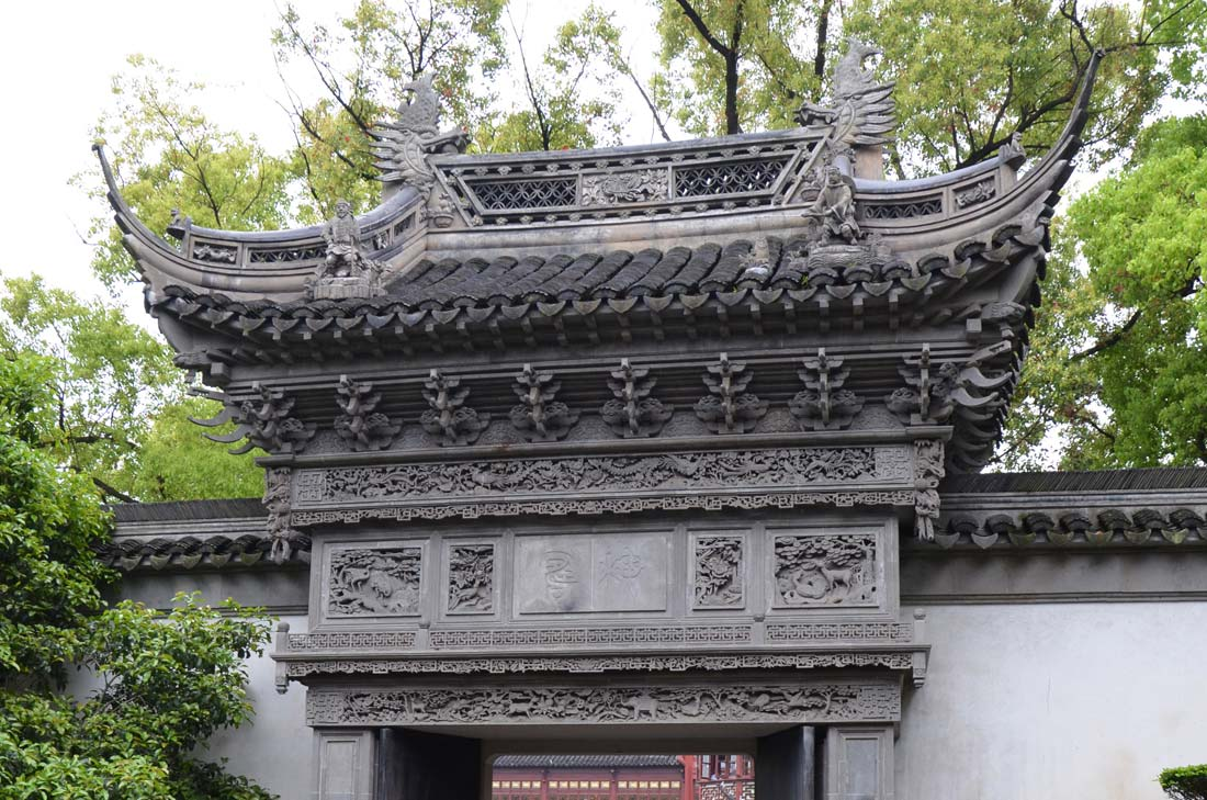 entrée du Yu garden