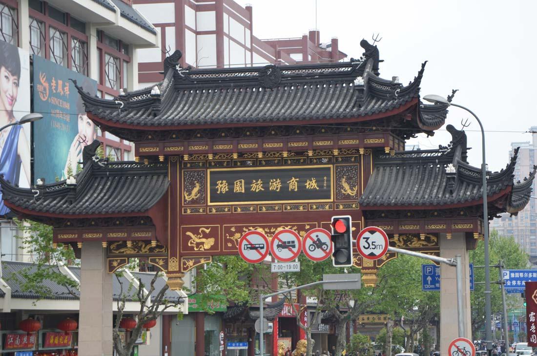 entrée de la vieille ville à Shanghai