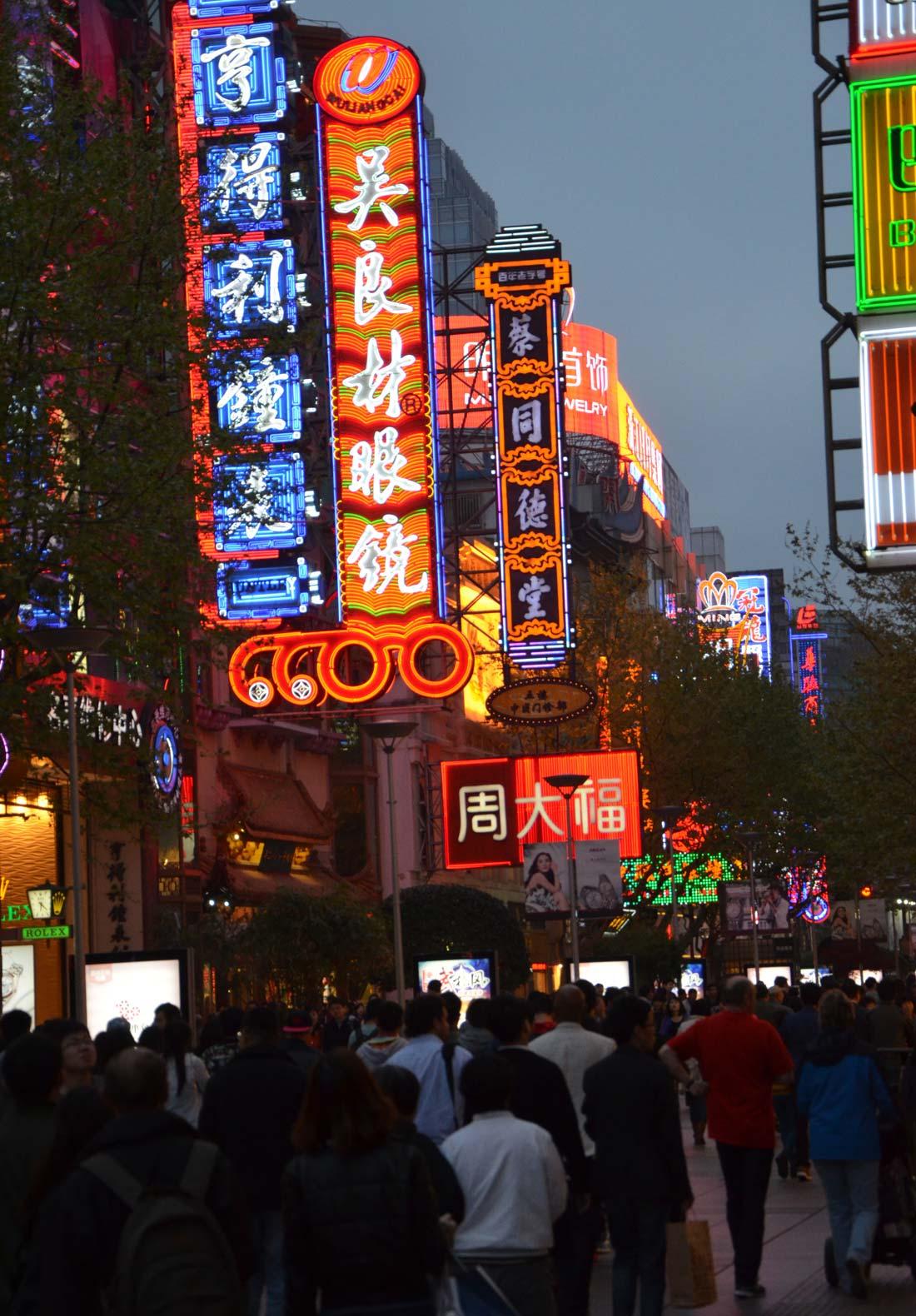 Escapade à Shanghai : Nanjin dong lu