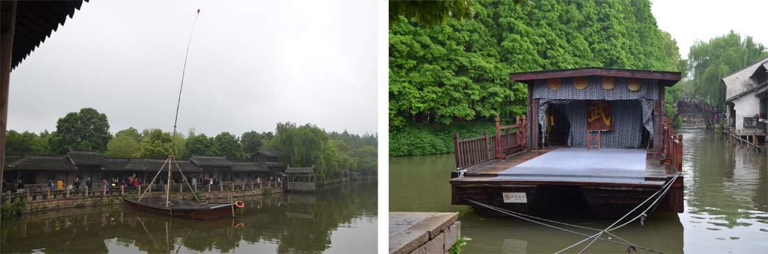 Wuzhen partie Est