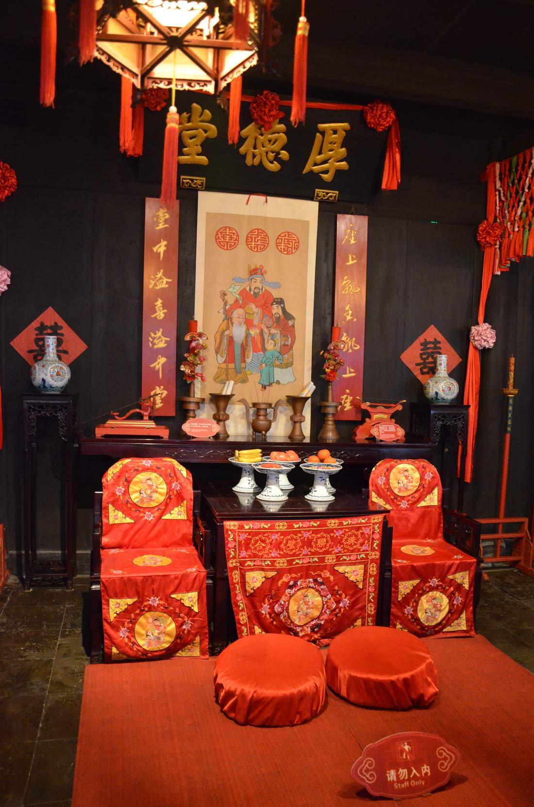 Wuzhen musée du mariage