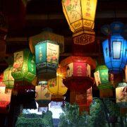 lanternes de Wuzhen