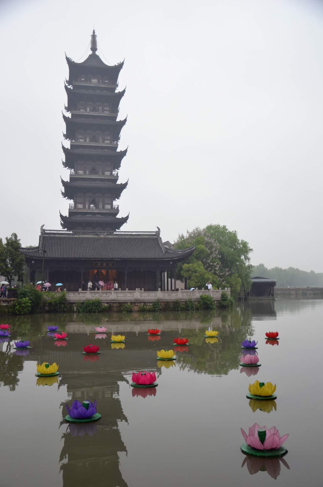 pagode de Wuzhen