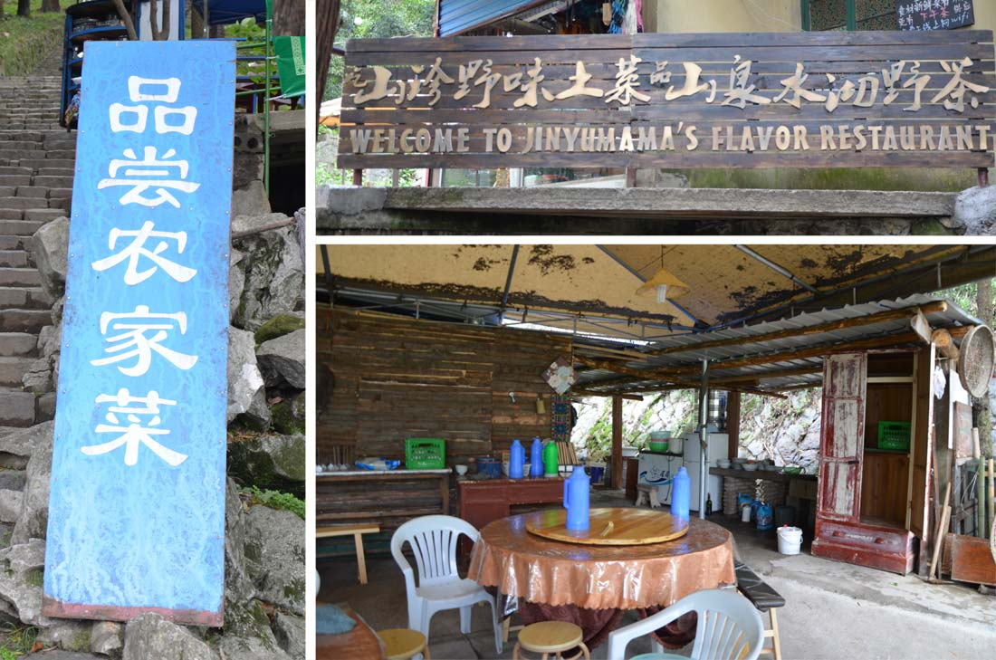 restaurant à Moganshan