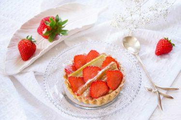 Tarte à la rhubarbe et à la fraise maison
