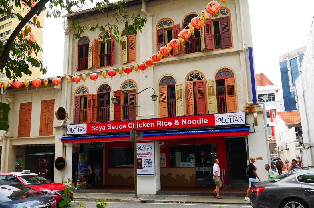 Soya sauce chicken rice Michelin restaurant