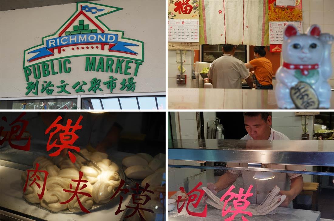 Richmond public market